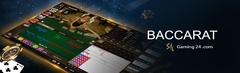 บาคาร่าออนไลน์ SA Gaming