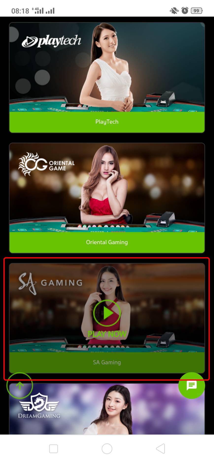 หน้า SA Gaming